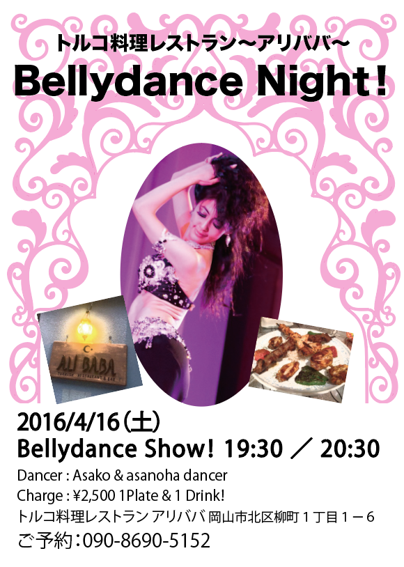 0416_Alibaba_belly